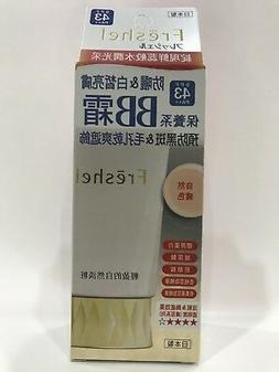 Kanebo Freshel Skin Care BB Cream UV NB Natural Beige 50g