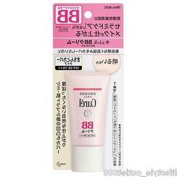 Kao Japan Curel BB Cream SPF28 PA++  for Sensitive Skin NEW