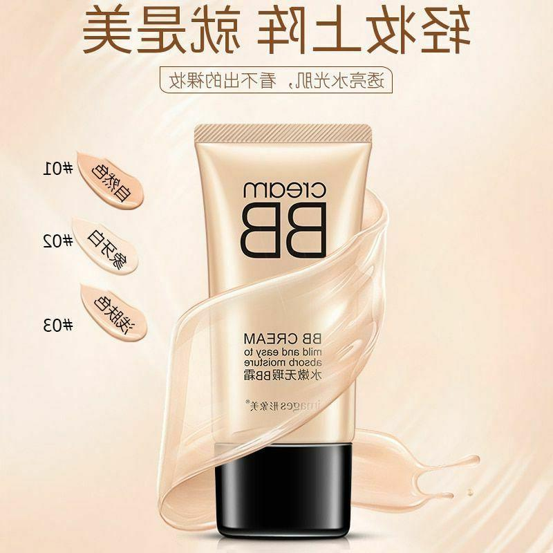 BB Cream Moisturizing Concealer Facial Brightening Natural H