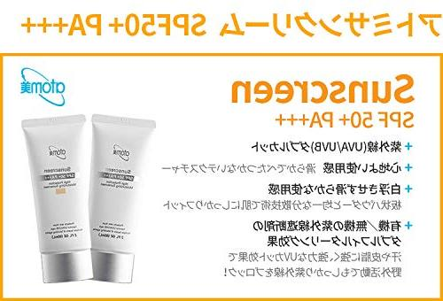 Atomy Beige Sunscreen