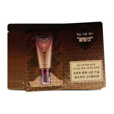 Cho Bo Yang BB Cream Samples  #23 - 10pcs / Free Gift