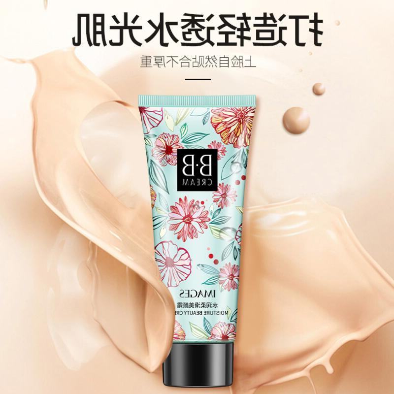 <font><b>BB</b></font> Foundation Base Whitening Easy to Wear Face
