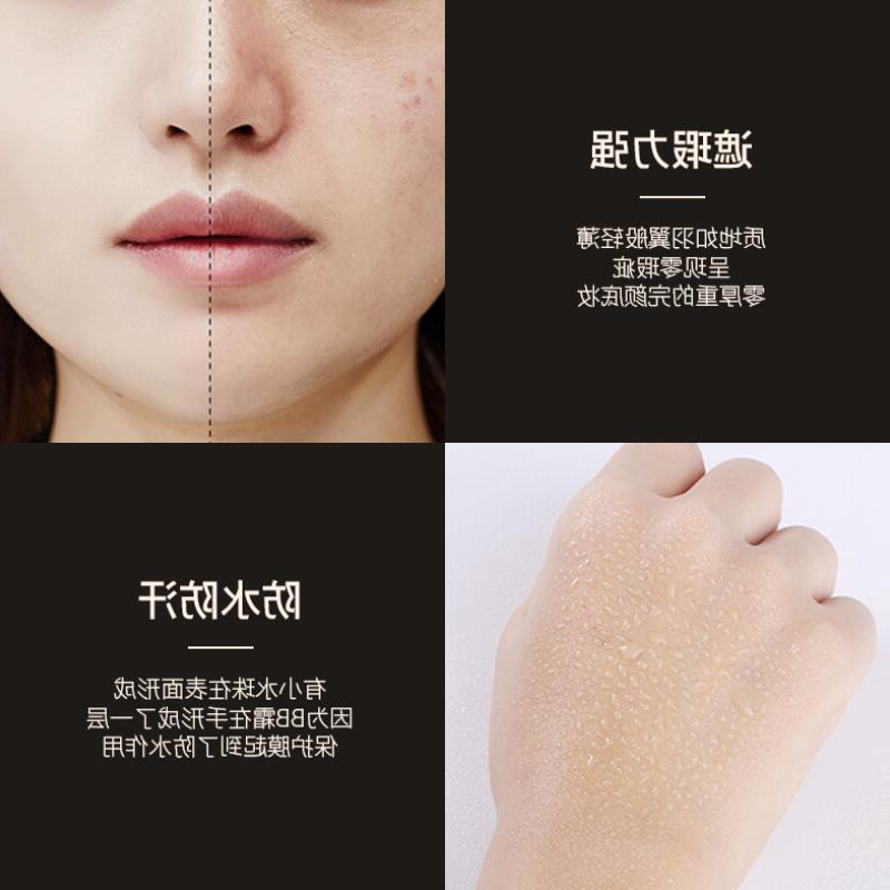 <font><b>BB</b></font> <font><b>Cream</b></font> Concealer Foundation Base Whitening to Wear Face Beauty