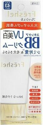 Kanebo FRESHEL UV Skincare BB Cream SPF43 PA++ 50g - NB Natu