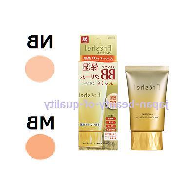 Kanebo Freshel Skin Care BB Cream Moist NB(Natural Beige)5