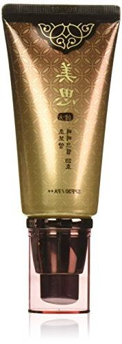 MISSHA Misa Cho Bo Yang BB Cream, No.23