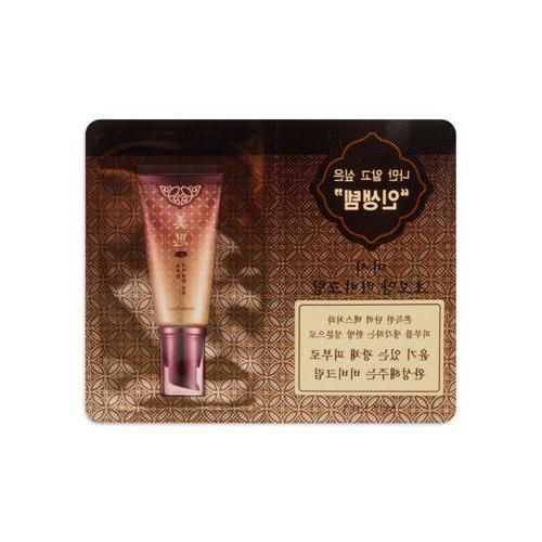 Cho Bo Yang BB Cream Samples 10pcs / Korea Cosmetic