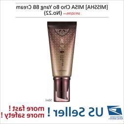 MISA Cho Bo Yang BB Cream SPF30/PA++  - US SELLER -